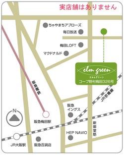 エルムグリーン地図
